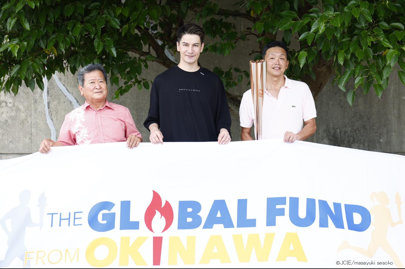 JOYさん、感染症終息への想いと共に、聖火ランナーとして沖縄を走る!