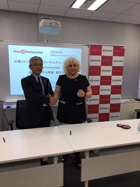 三菱UFJリサーチ&コンサルティング(MURC)とStop TB Partnership(ジュネーブ)覚書締結