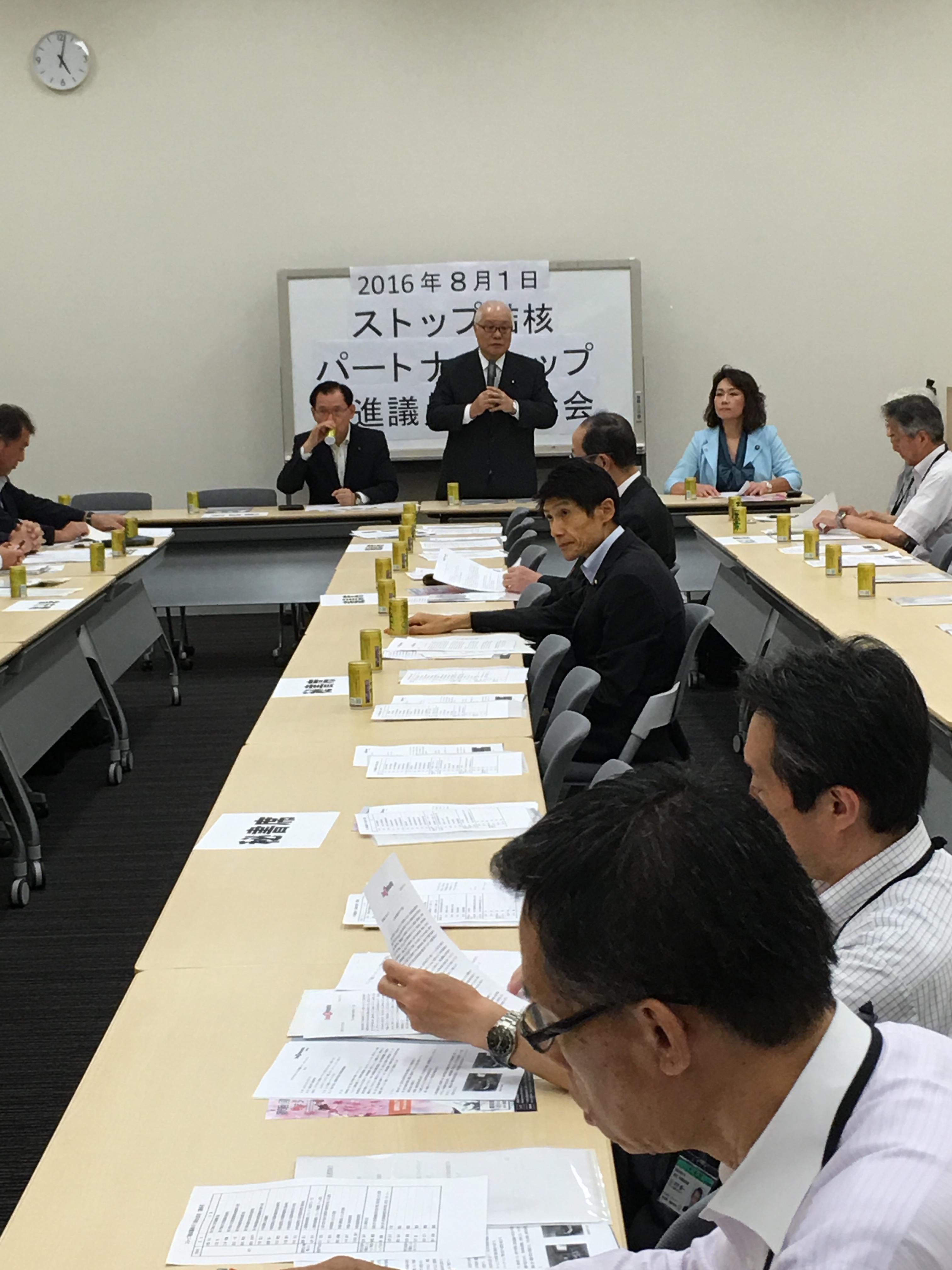 ストップ結核パートナーシップ推進議員連盟総会が開催されました