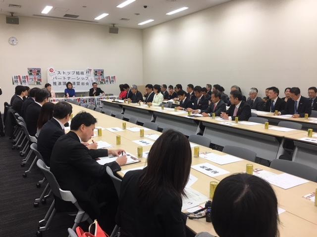 ストップ結核パートナーシップ推進議員連盟総会が開催