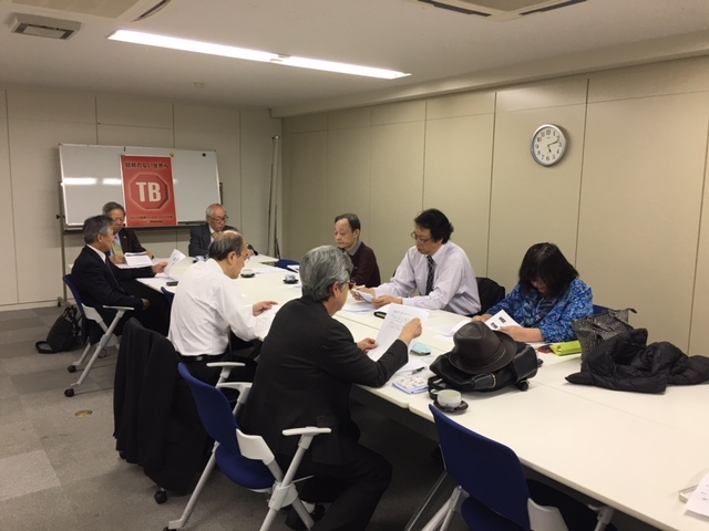 平成29年会計 決算理事会を開催