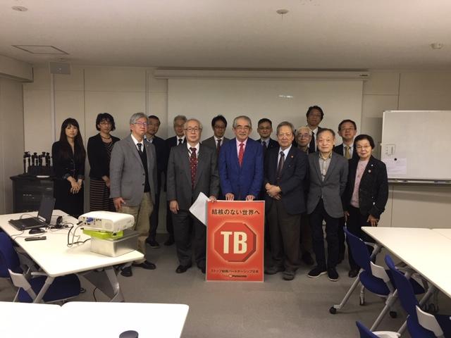 理事会・総会が開催されました。